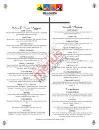 1465157818 beer church menu draft