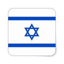1490810088 israeli flag square sticker r8b3b4b45106b4c40b4c5f9d06e674f79 v9wf3 8byvr 324